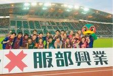 サッカーJ2リーグのファジアーノ岡山。発足の地域リーグ時代から応援を続けている