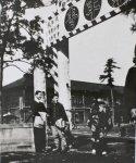 第1回成年式:昭和21(1946)年11月に、全国に先駆けて実施