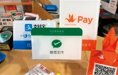中国のスマホ決済アプリ「支付宝」や「微信支付」、日本の「オリガミペイ」などに対応し、キャッシュレス決済環境も整備