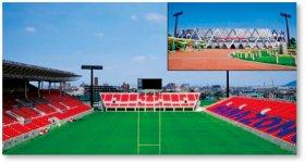 東大阪市花園ラグビー場:1929年開場。2018年大規模な改修増築工事を実施。今秋のラグビーW杯では4試合が行われる