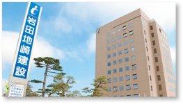 本社社屋。平成19(2007)年、地崎工業と合併し「岩田地崎建設」が誕生