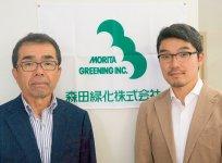 会長の森田年昭さんと、息子で六代目社長の真輔さん。「息子には地道にやっていけよと言っています」と年昭さん