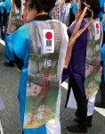 笠岡市北木(きたぎ)島の採石場の写真と「祝日本遺産認定」の文字を背に加えた今年の衣装