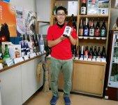 永山酒造の六代目蔵元の永山源太郎さん