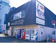JR和歌山駅東口の横にある本社