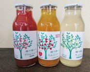 農家手づくりのフルーツジュース