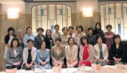 懇談会を行った岐阜商工会議所と東京商工会議所の女性会メンバー