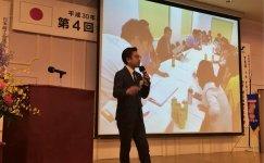 ①自社企業について説明するプレゼンター(秋田県連YEG)