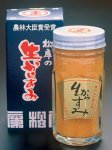 生からすみ(80g)1瓶 1944円(税込) 賞味期限は製造日より3カ月(冷蔵にて保存) ※2瓶化粧箱入り、3瓶化粧箱入りもあり