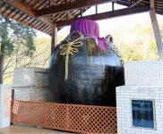 陶器のまち 世界一の茶つぼ「豊穣の壺」