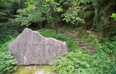 土岐一族が城主であったと伝わる山城、鶴ヶ城跡