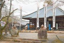 弘仁3(812)年に開かれたと伝えられる古刹「櫻堂薬師」