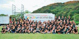 松山YEG参加メンバー一同
