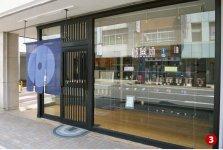 「あめせんべい」を販売する飯田屋飴店