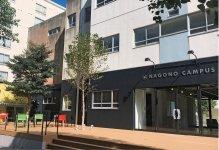 なごのキャンパス。JR・名鉄名古屋駅にも近く、まちのにぎわい創出拠点としても期待される