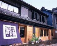 栃木県出身の文豪・山本有三ふるさと記念館