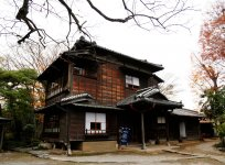 550年以上の歴史を持つ旧家・岡田家の「岡田記念館:翁島」