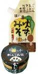 農薬不使用の徳島県産ユズ使用、保存料・着色料無添加の手づくりゆずみそなど