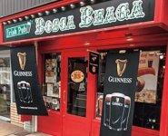 店舗デザイン部門「IrishPub Bosca Beaga」