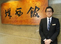 城西館副総支配人の藤本幸太郎さん。「地域の旅館と協力し、多くの観光客に高知に来ていただけるよう努力していきます」
