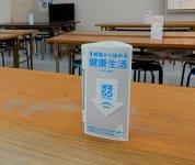 使い過ぎ防止策として各テーブルの調味料ラックを撤去