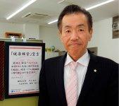 「健康経営に関することはなかなか浸透しません。だからこそその大切さを広く伝えていきたい」と語る林田武之社長