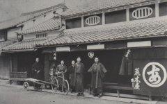 大正の終わりか昭和の初め、まだ店名が荒木屋だったころ。中央が初代・片岡喜一郎