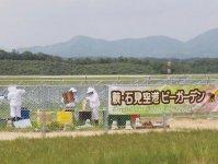 萩・石見空港敷地内にある「ビーガーデン」第1ヤード。シーズン中は、社長もスタッフと共に養蜂場の管理や採蜜に精を出す