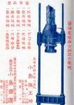しょうゆ圧搾用水圧機を紹介する、大正13(1924)年の商工案内広告