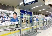 JR熊谷駅に掲出