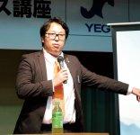 第2部で講演した恵庭YEGの上森直樹さん