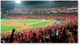 赤いユニフォームで埋め尽くされた「MAZDA Zoom‒Zoomスタジアム広島」