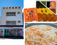彩りが美しいかしわめし(右上)、 炊きあがりの香りがただようご飯(右下)、 1階に売店がある西都城駅前本社(左)