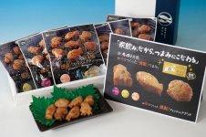 7個入り各300円(税込)