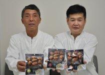 藤井中社長(左)と担当の藤澤隆さん