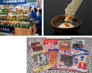 マヨネーズに、しょうゆ、七味唐辛子を加えた「ホットマヨネーズ」を添えて(右上)。皮を素揚げにしたり、オーブンで軽く炙(あぶ)ってもおいしい。約50種の珍味がオンラインで購入できる(右下)。東武百貨店池袋店の北海道物産展には毎年出店している(左上)