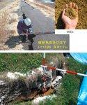 福島県須賀川浜尾遊水地右岸堤防の被災状況