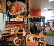 北広島市にある直営店「北海道ロコファームビレッジ」での販売で火が付いた