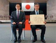 久岡政治会頭(右)と岩井茂樹国交副大臣