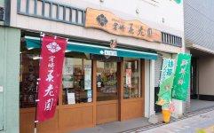 店では日本茶だけでなく、プーアール茶などの中国茶も販売している