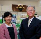 宮崎美老園社長の久保裕さんと妻の幸代さん。「お茶は体の健康に非常によく、私はここ十数年、風邪らしい風邪をひいていません」と久保さん