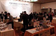 仙台商工会議所主催の「伊達な商談会」は、震災後、宮古でも行われ、特に地元の基幹産業・水産加工業の販路開拓に貢献した
