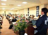 酒、塩竈神社、かまぼこ、浦戸諸島などをテーマに、毎年開催されている地域資源勉強会。出席者は延べ900人を数える