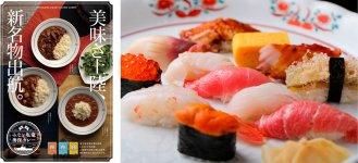 塩竈は、「寿司のまち」として知られてきたが、新たな観光グルメとして、宮城海上保安部の協力で実現した「みなと塩竈海保カレー」も加わった。ビーフ、シーフード、キーマの3種類があり、累計販売数3万5000個と売れ行き好調だ