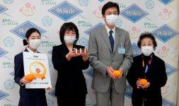 「フード・アクション・ニッポンアワード2020」で「おひさまだい!だいだい胡椒」が受賞。市長を表敬訪問