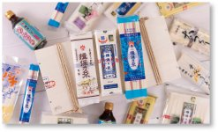 「揖保乃糸」の商品の数々。そうめんづくりの歴史は600年を誇る
