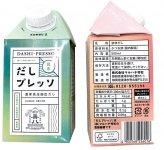 2020年2月発売の「だしプレッソ」はFSC認証商品で、業界初のテトラ・ジェミーナ®アセプティック(無菌充填紙容器)を使用