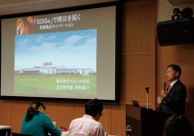 2019年5月開催の「SDGs入門セミナー」(静岡県経営者協議会主催)に、村松善八代表取締役社長が登壇。地元企業ら約100人が来場した