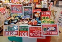 賞味期限間近の食品を仕入れて販売する輸入食品店では40%売り上げがアップ