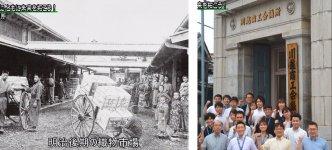動画の一部。明治後期の織物市場(左)と現在の川越商工会議所正面(右)